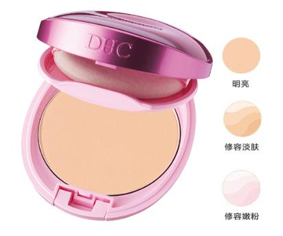 DHC美妆代买网站