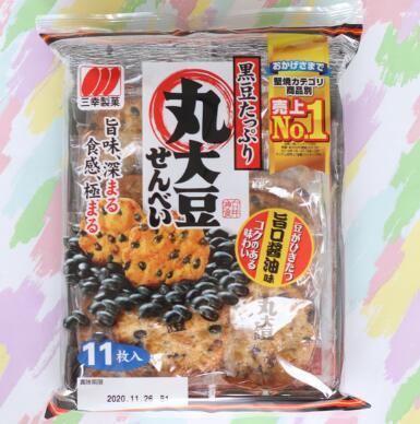日本mognavi代买网站
